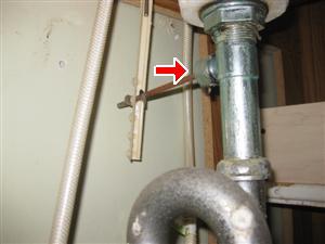 common water leak area