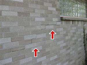 exterior_step_crack